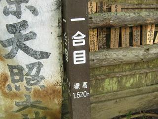 fujiyoshida131006-214.jpg