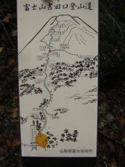 fujiyoshida131006-242.jpg