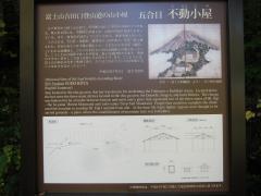 fujiyoshida131006-245.jpg