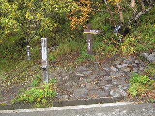 fujiyoshida131006-255.jpg