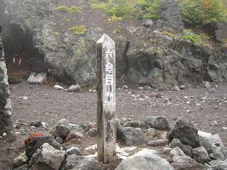 fujiyoshida131006-275.jpg