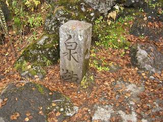 fujiyoshida131006-279.jpg
