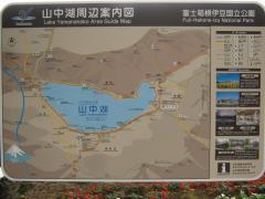 yamanakako130706-103.jpg