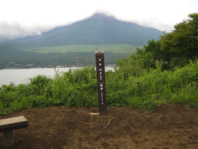 yamanakako130706-105.jpg