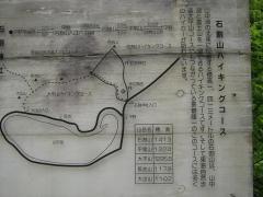 yamanakako130706-112.jpg