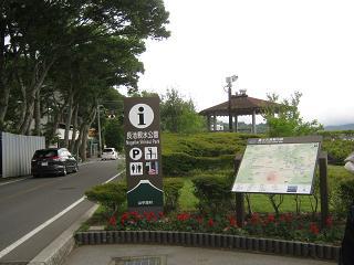 yamanakako130706-201.jpg