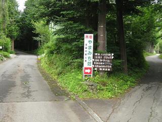 yamanakako130706-206.jpg