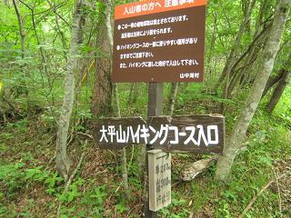 yamanakako130706-208.jpg