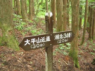 yamanakako130706-211.jpg