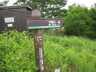 yamanakako130706-225.jpg