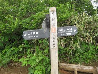 yamanakako130706-259.jpg