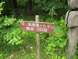 yamanakako130706-273.jpg