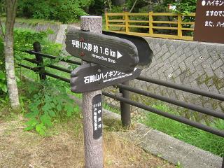 yamanakako130706-279.jpg