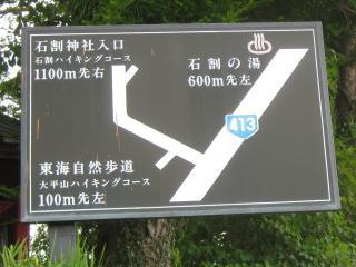 yamanakako130706-282.jpg