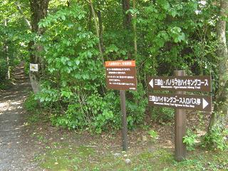 yamanakako130816-285.jpg