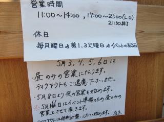 20120508002