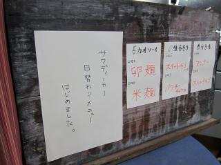 20120929061