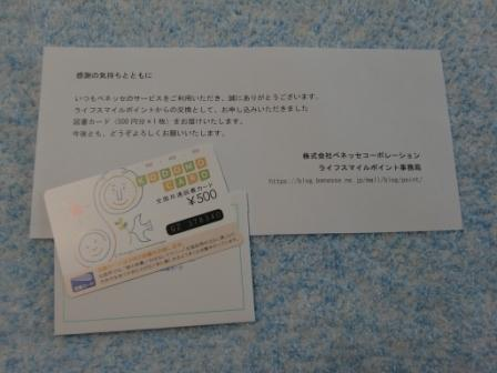 CIMG2012.jpg