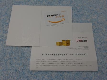CIMG2060.jpg