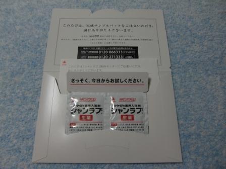 CIMG2132.jpg