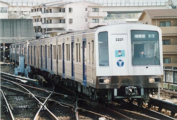 yokohamasab2000[1]