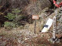 33.長谷登山口