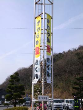 菊間祭り2