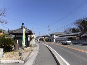 浅海大師堂9