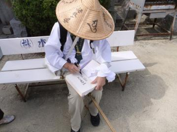 菅元総理(お遍路)