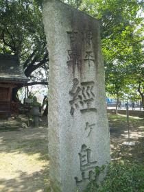 瀬戸内倉敷マーチ7