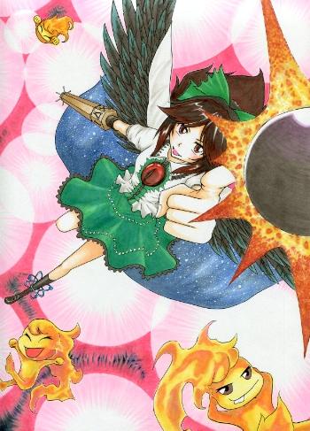 霊鳥路空×爆発