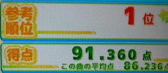 2012y10m06d_091900422.jpg