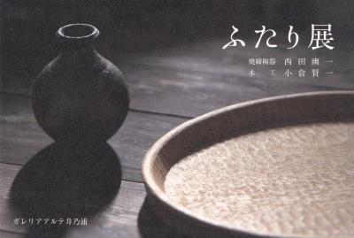 莠御ココ螻廟convert_20121005215542