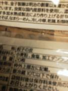 NEC_1498.jpg