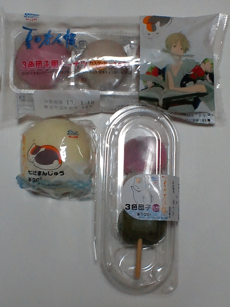 ファミマ夏目菓子