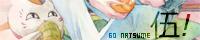 natsume5-6