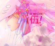 natsume5-1