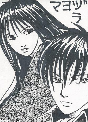 マヨヅラ2