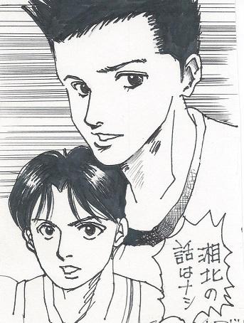 コシセン2