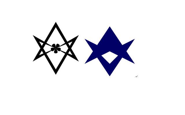 クロウリーの六芒星(左)と豊田市のマーク(右)