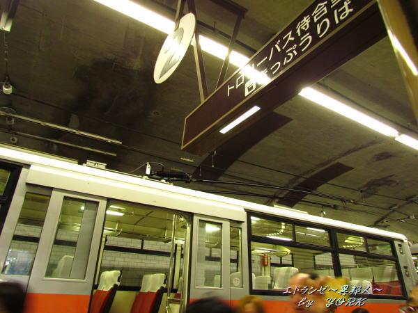 4099関電トロリーバス120815