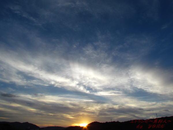 4448夕焼け紺青の空へ120824