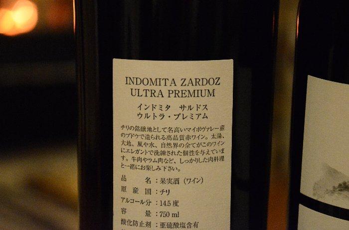 2012_122020110081.jpg