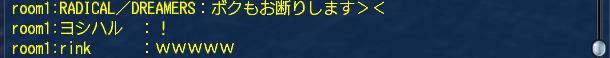 2012090406.jpg