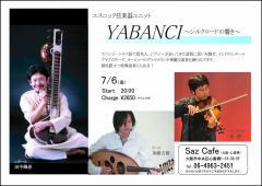 ヤバンジ@saz cafe2012/07/06