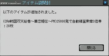 2012y06m08d_190237842.jpg
