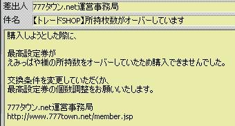 2012y06m11d_221240963.jpg