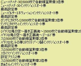 2012y06m20d_215054515.jpg