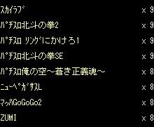 2012y08m16d_214053113.jpg