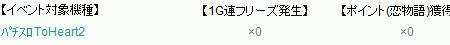 2012y09m12d_230608858.jpg